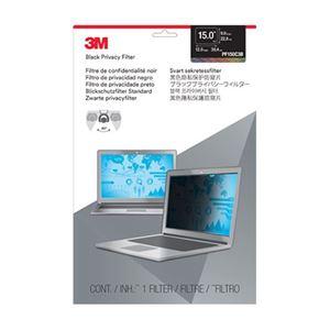 "Picture of 3M™  Φίλτρο Προστασίας Απορρήτου για  Laptop 15"" Standard (4:3) PF150C3B"